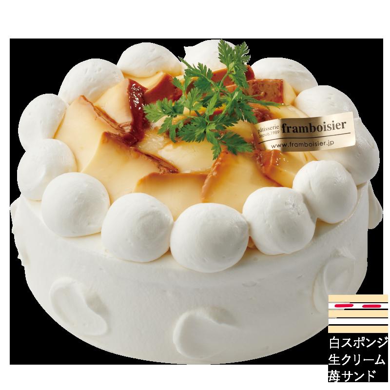 プリンのおかし(苺サンド)