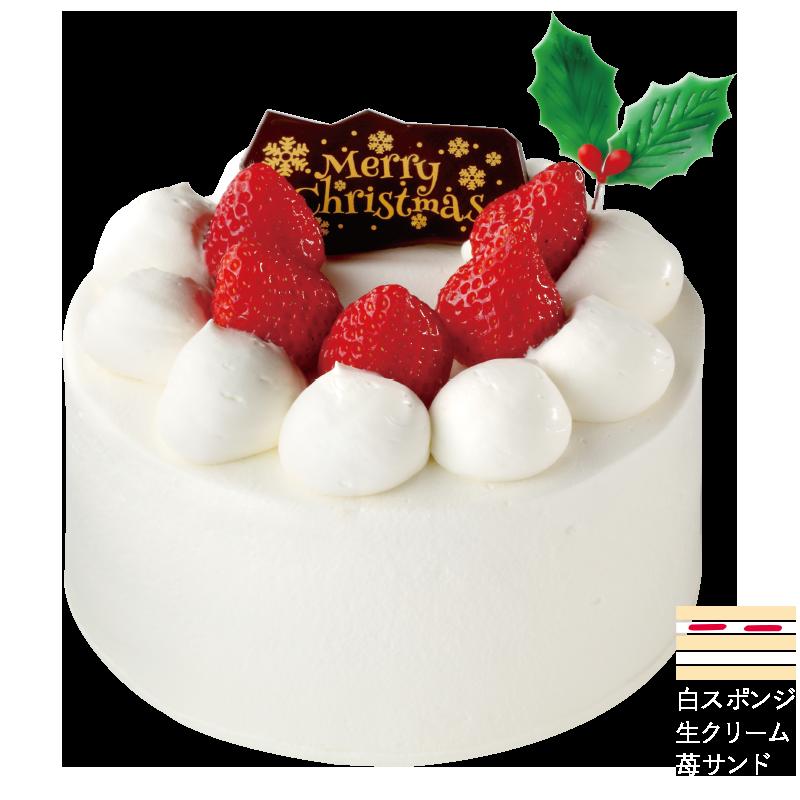メリークリスマス〈生クリーム〉